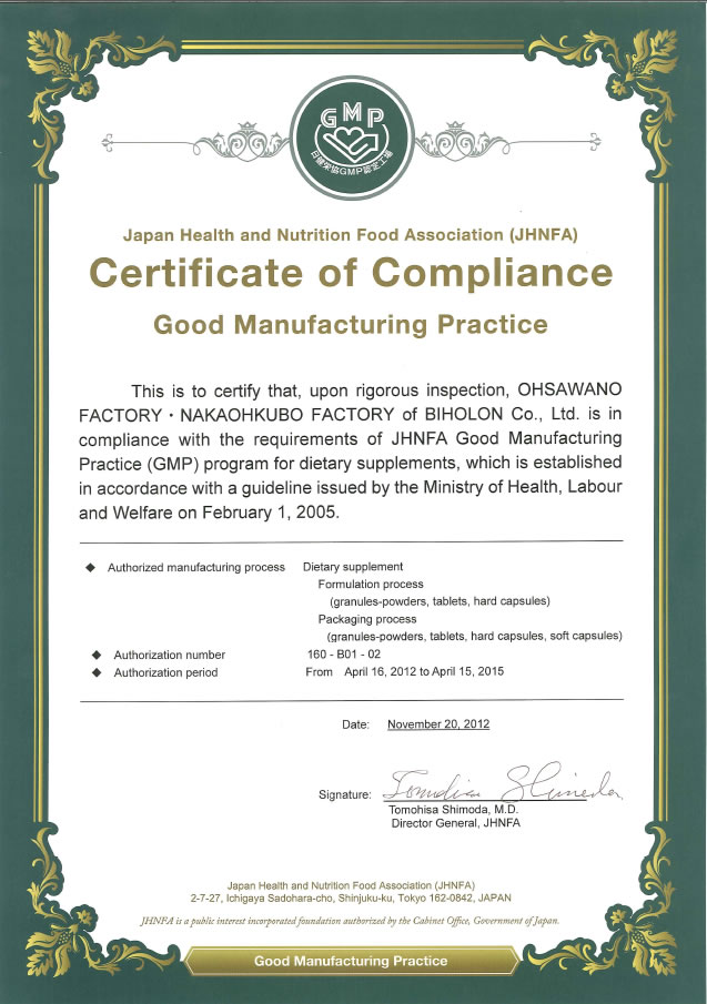 Certifications Biholon Company Ltd Contract Manufacturing In